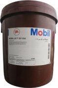 MOBIL MOBILUX EP 004 - 18kg