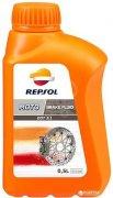 REPSOL MOTO BRAKE FLUID DOT 5.1 - 500ml