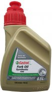 CASTROL FORK OIL SYNTHETIC 10W - 0,5l