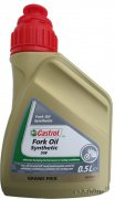 CASTROL FORK OIL SYNTHETIC 5W - 0,5l