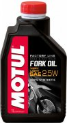 MOTUL FORK OIL FACTORY LINE VERY LIGHT 2,5W - 1l