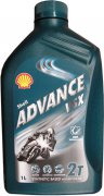 SHELL ADVANCE VSX 2T - 1l