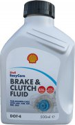 SHELL BRAKE AND CLUTCH FLUID DOT 4 ESL - 500ml