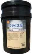 SHELL GADUS S2 V220AC 2 - 18kg