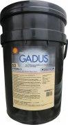 SHELL GADUS S2 V220AD 2 - 18kg