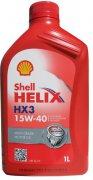 SHELL HELIX HX3 15W-40 - 1l