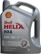 SHELL HELIX HX8 ECT 5W-30 - 5l