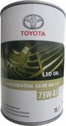 TOYOTA DIFFERENTIAL GEAR OIL LX 75W-85 - 1l