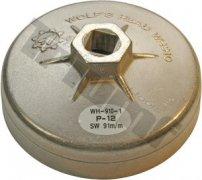 Hlavica na olejové filtre hliníková OE 65 mm, Toyota, Nissan, Fiat, Daihatsu